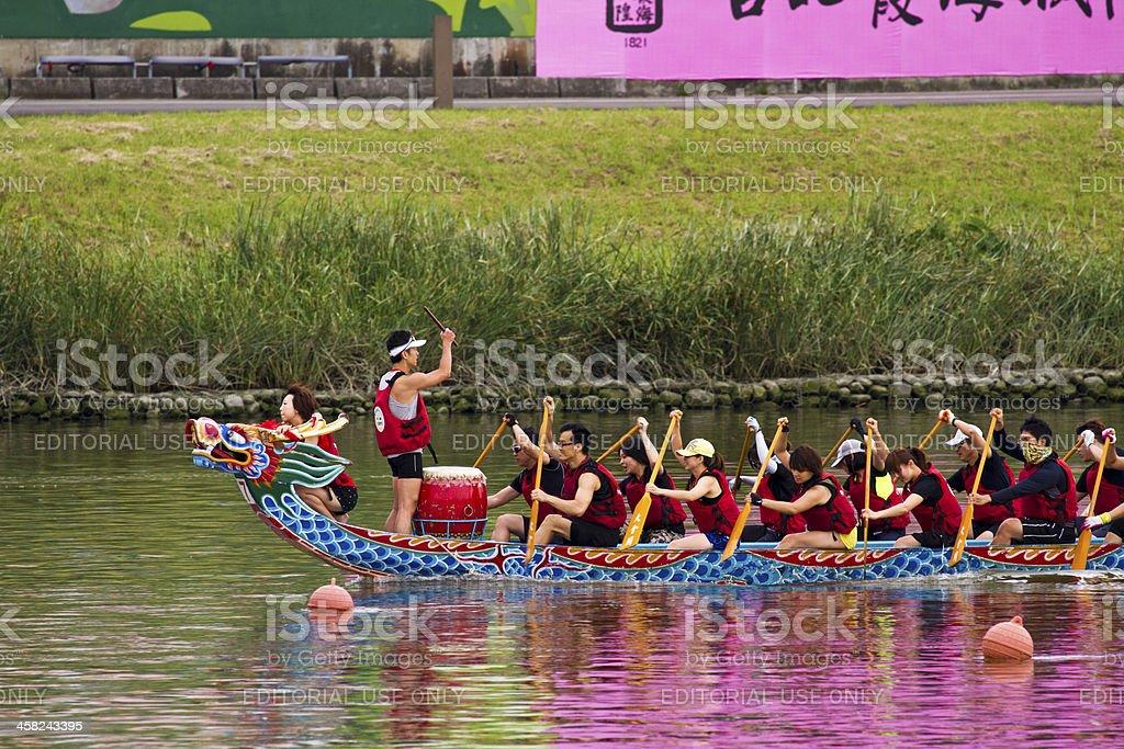 Taipei Dragon Boat festival royalty-free stock photo