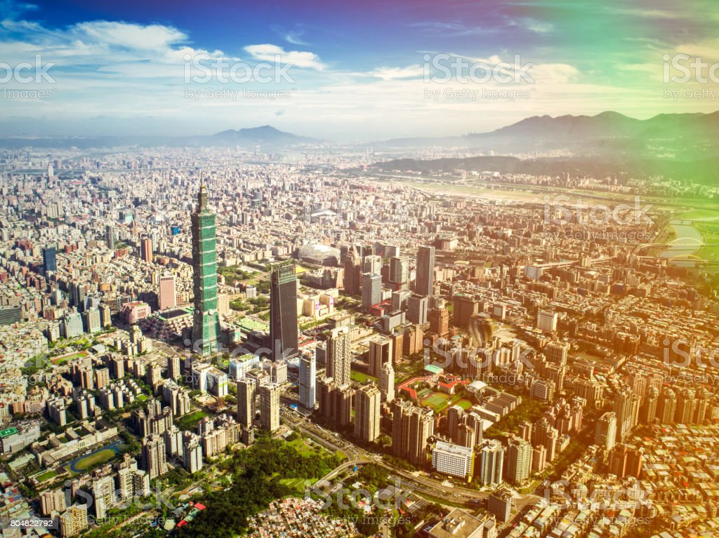 Taipei World Trade Center and Taipei 101 in Xinyi Business District stock photo