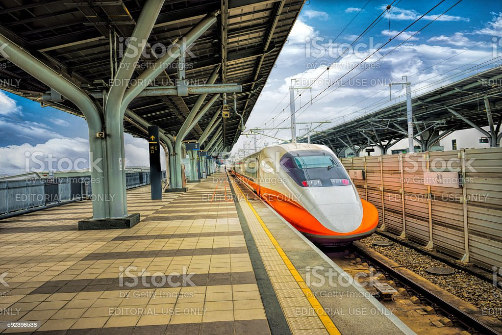 Taiwan High Speed Rail (THSR) station platform stock photo