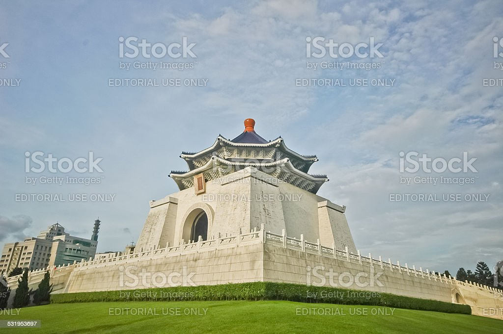 CKS Taiwan independence hall in the afternoon stock photo