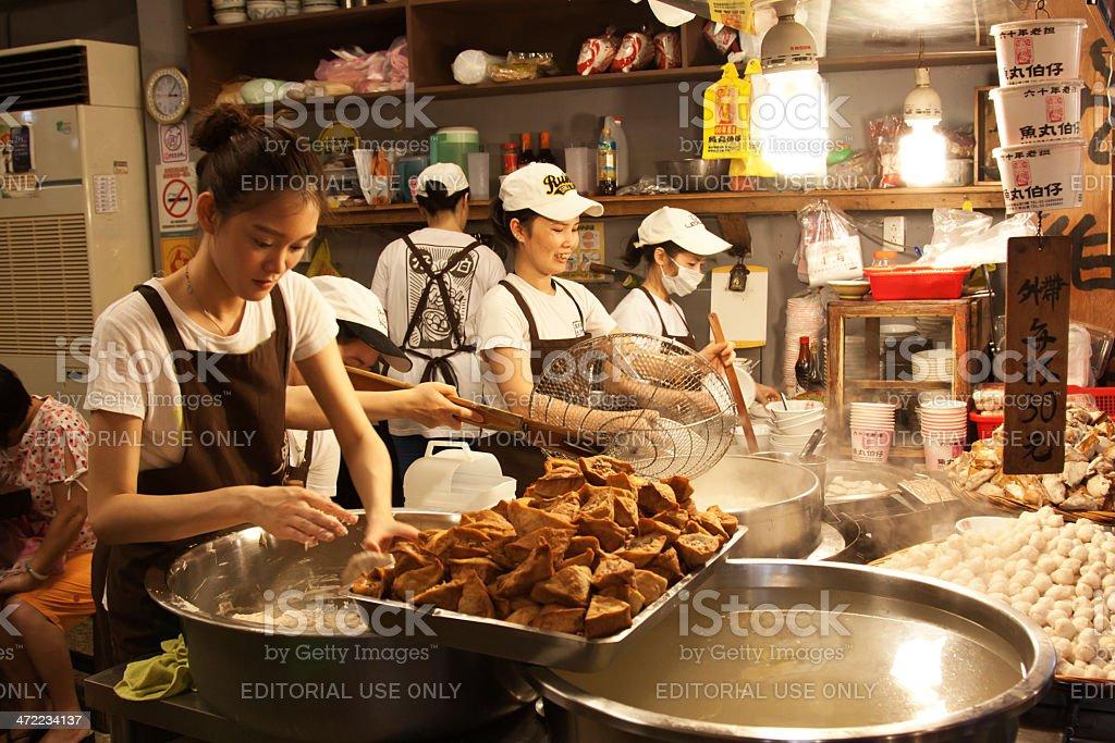 Taiwan Night Street Food Market, Jiufen, Taipei, stock photo
