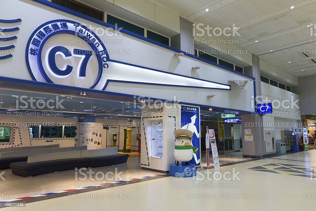 Taiwan Taoyuan International Airport royalty-free stock photo
