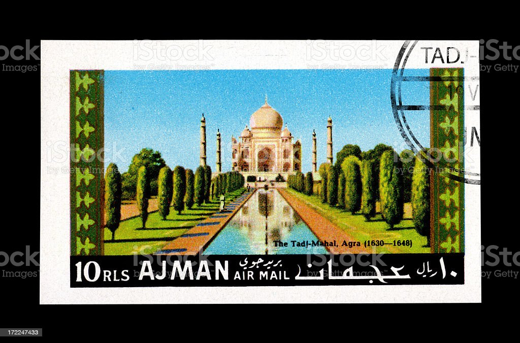Taj Mahal stamp stock photo