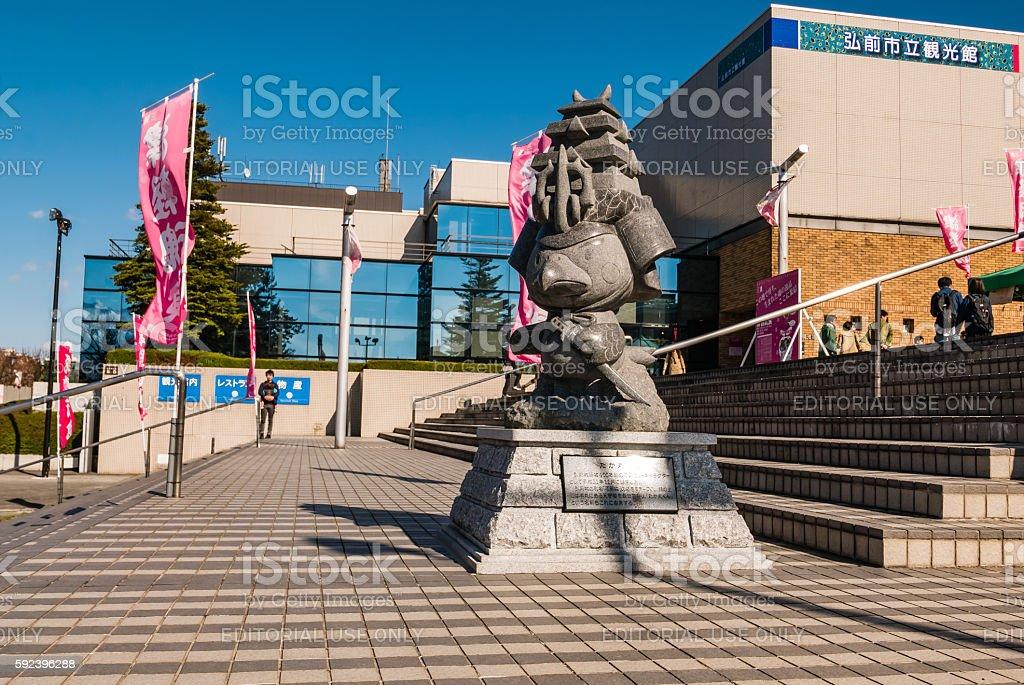 Takamaru-kun Statue at Hirosaki City Folk Literature Museum stock photo