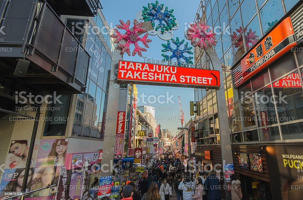 Takeshita Street in Harajuku stock photo