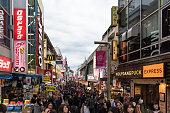 Takeshita Street in the Harajuku district of Tokyo, Japan