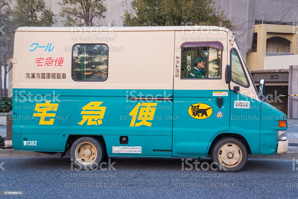 Takkyubin (Luggage Delivery Service) stock photo