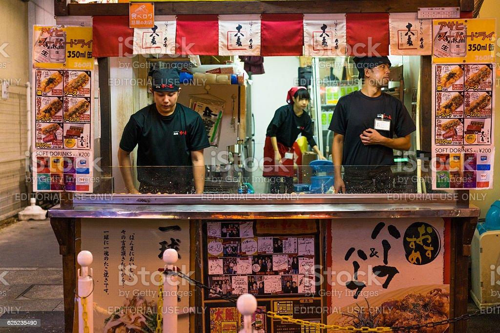 Takoyaki shop in Osaka stock photo