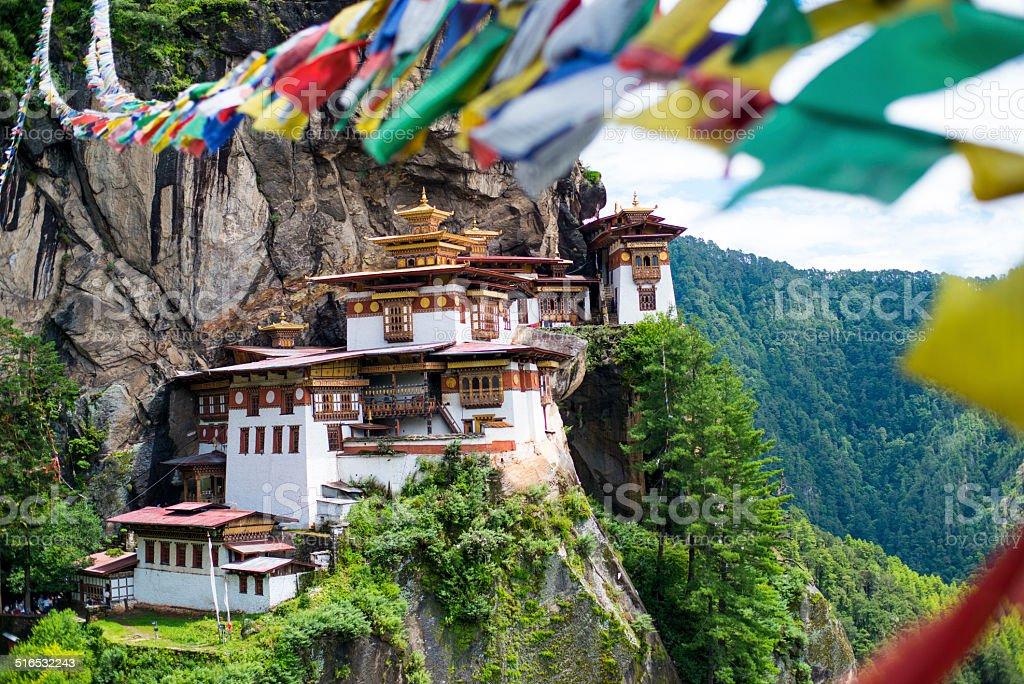 Taktsang Palphug Monastery stock photo