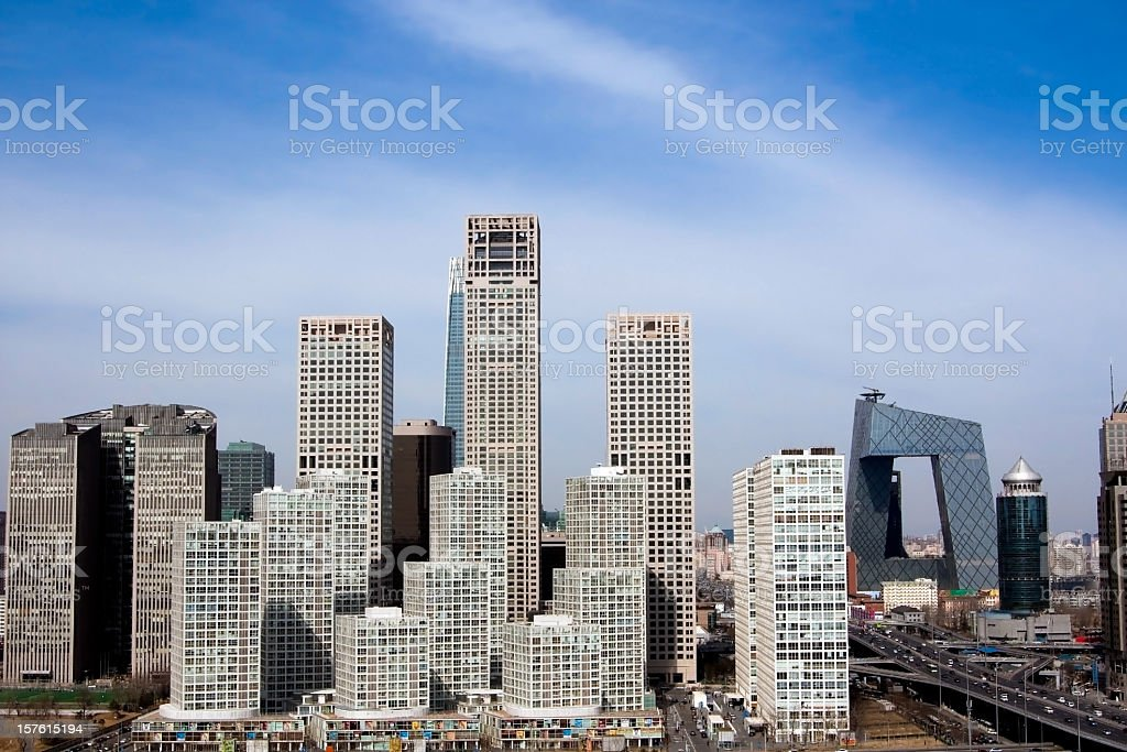 Tall buildings of Beijing Central Business District royalty-free stock photo