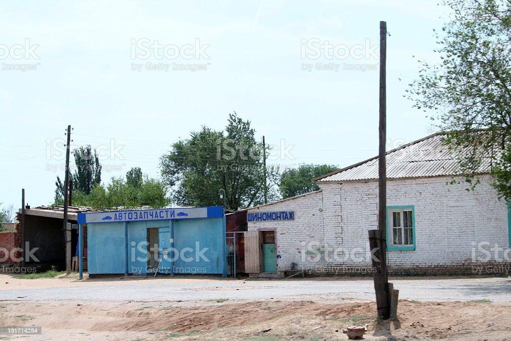 Größere mecanico Kasachstan Lizenzfreies stock-foto