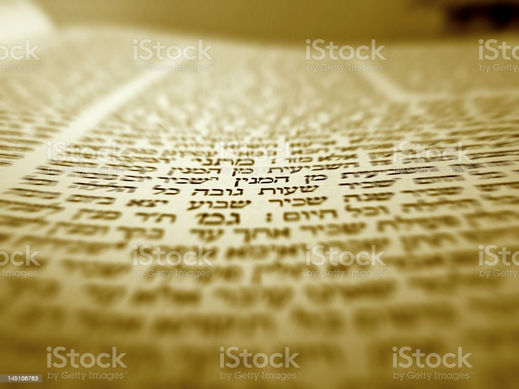 talmud page stock photo