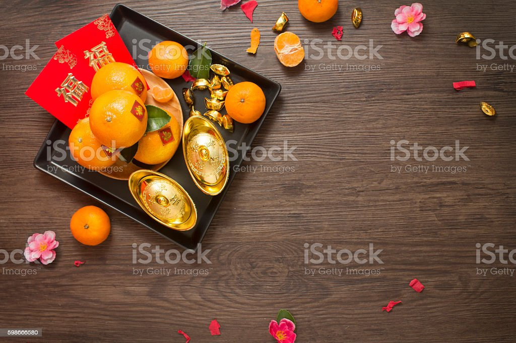 Tangerine oranges and gold 'yuan boa' Chinese new year decorations. stock photo