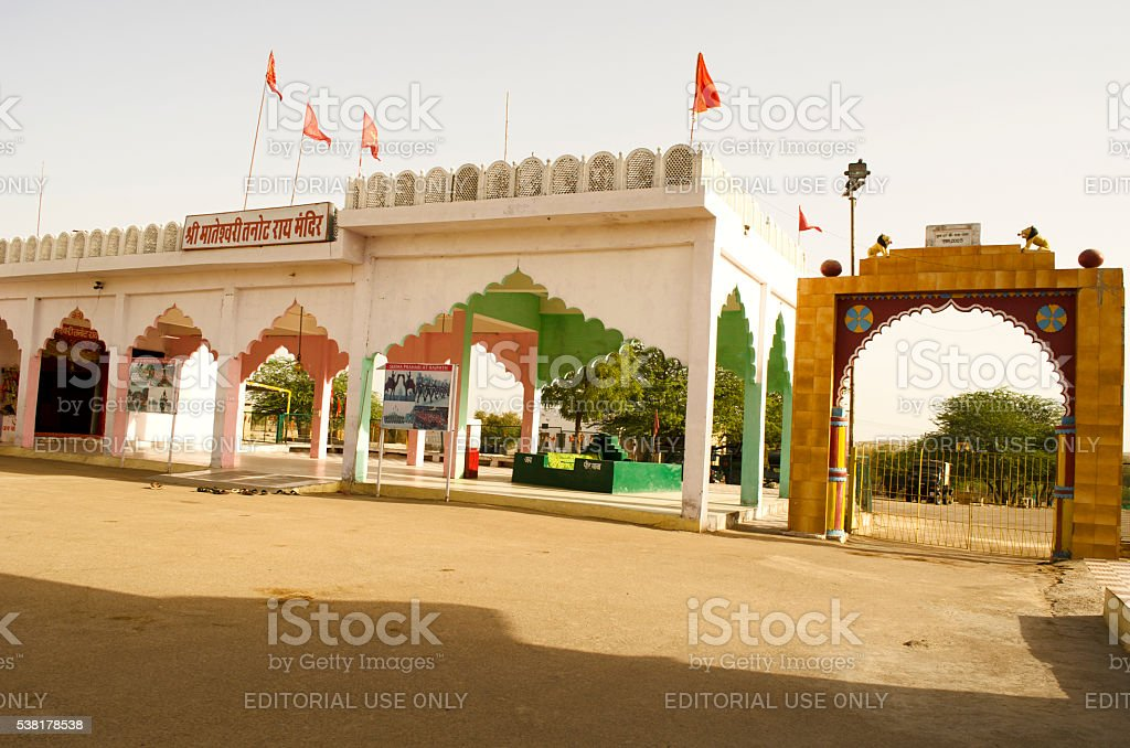 Tanot Temple, Rajasthan, India, Asia stock photo