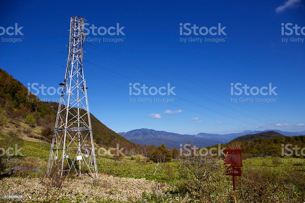 Tansmission tower in highland stock photo