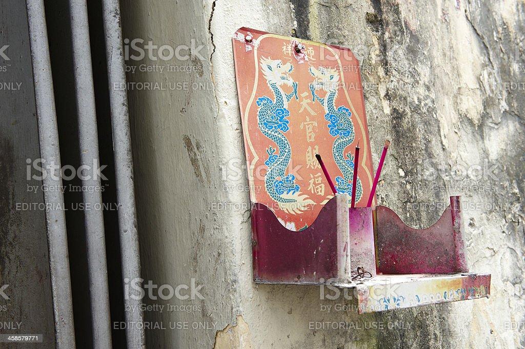 Taoist Altar royalty-free stock photo
