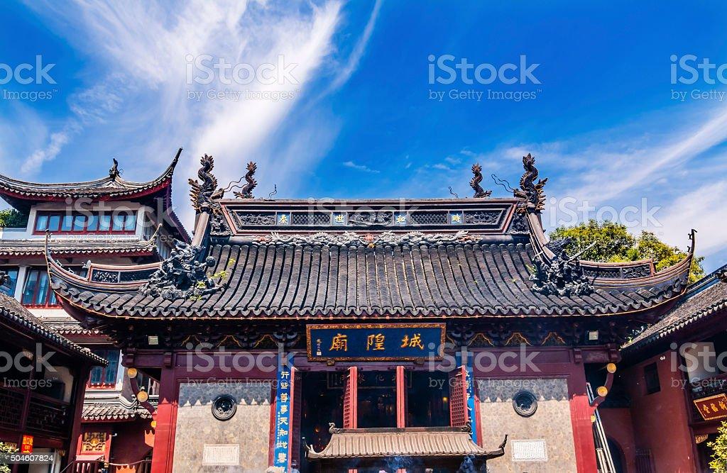 Taoist God Statues City God Temple Yueyuan Shanghai China stock photo
