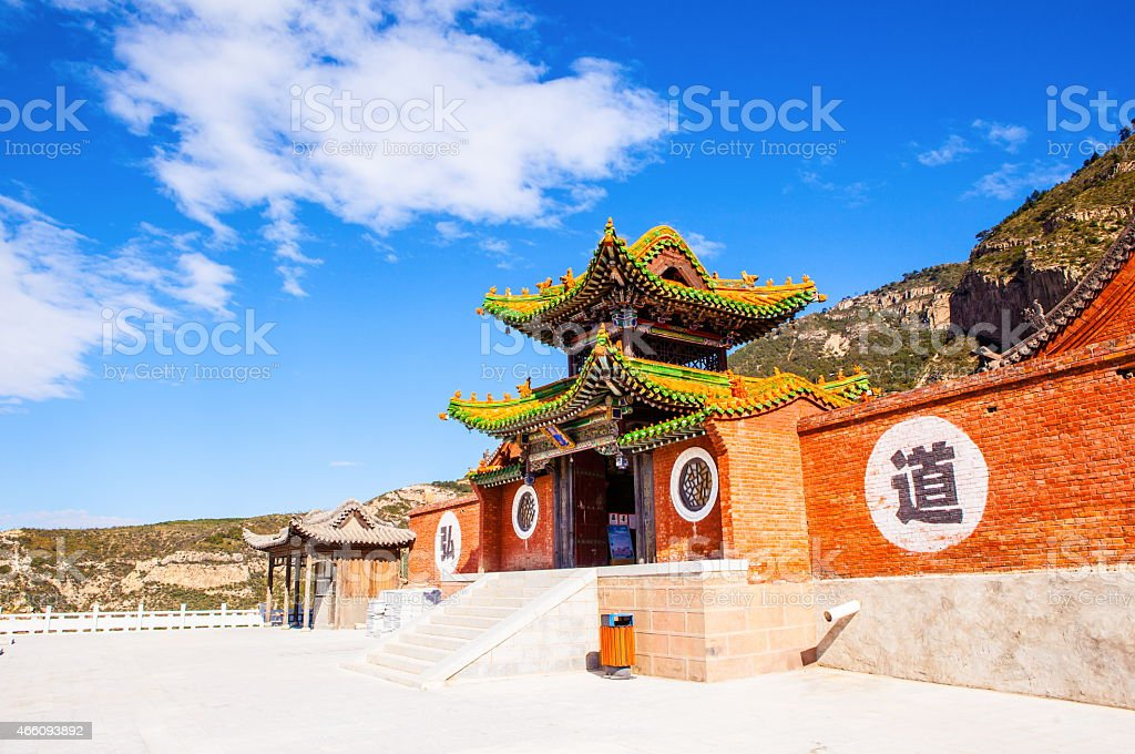 Taoist temple in the Mountain Hengshan(Northern Great Mountain) stock photo