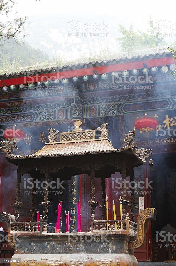 Taoist temple royalty-free stock photo