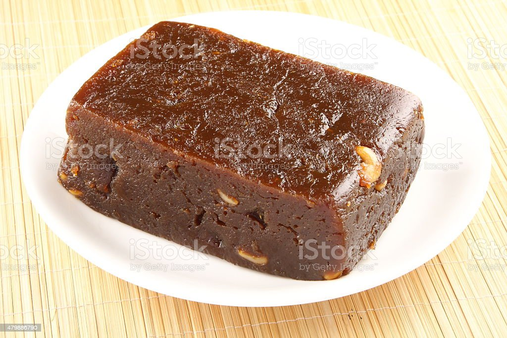 Tasty black Halwa stock photo