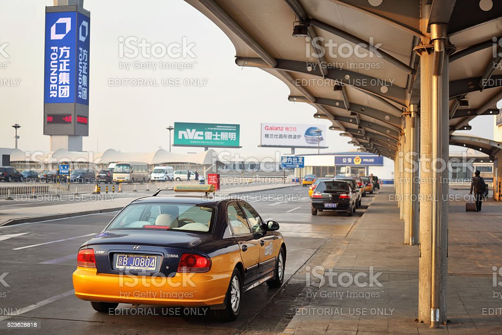 Taxi at Beijing Capital International Airport stock photo