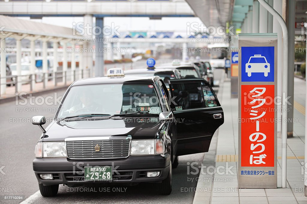 Taxi cars in front of Kagoshima airport building stock photo
