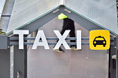 Taxi sign, the end of the queue