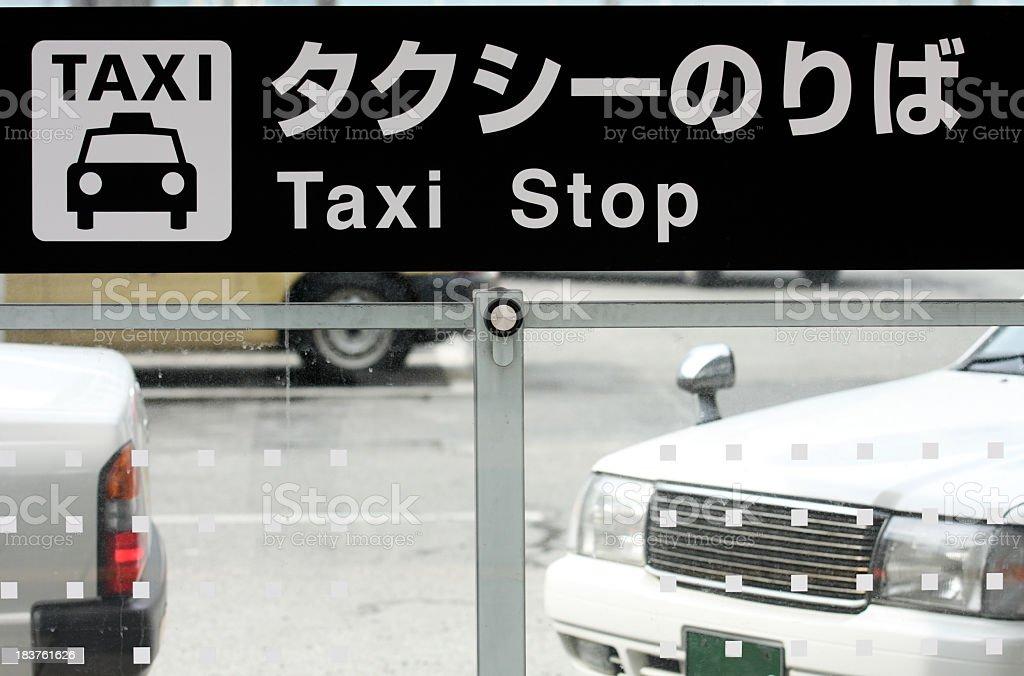 Taxistand Lizenzfreies stock-foto