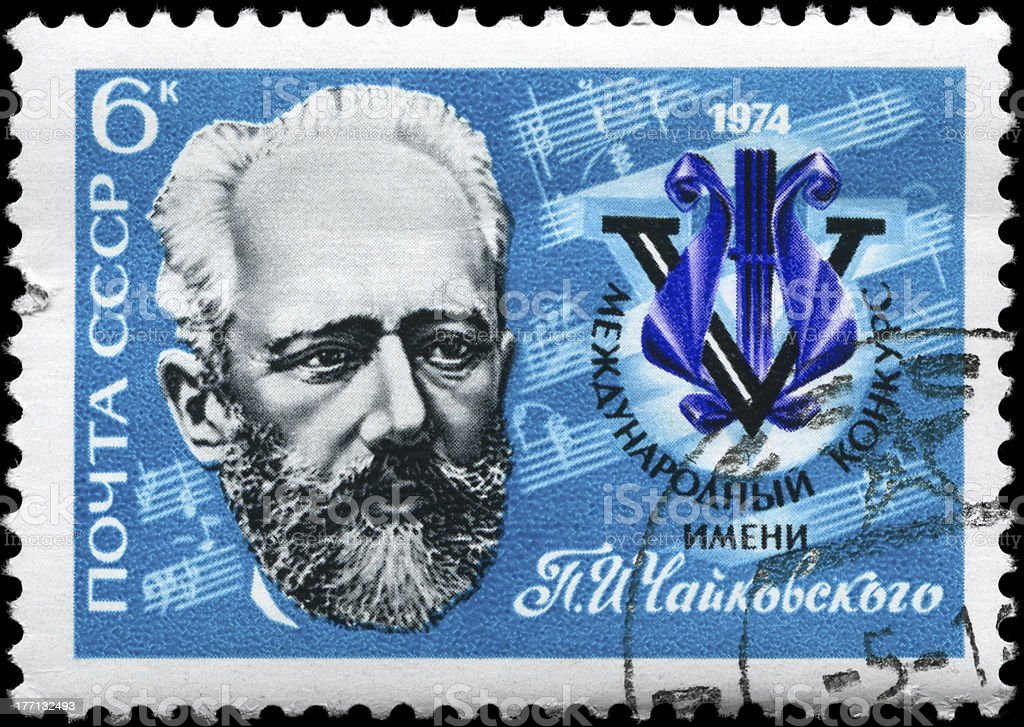 Tchaikovsky royalty-free stock photo