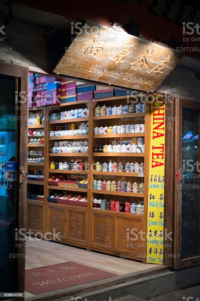 Tea shop in Houhai district in Beijing at night stock photo