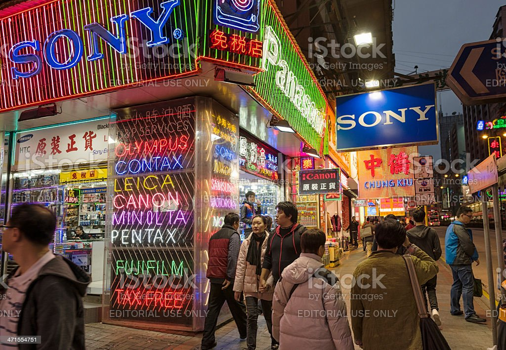 Technology Shopping in Hong Kong royalty-free stock photo