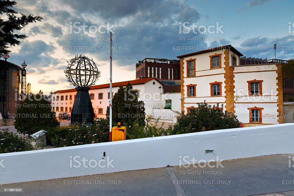 Technopolis in Athens. stock photo