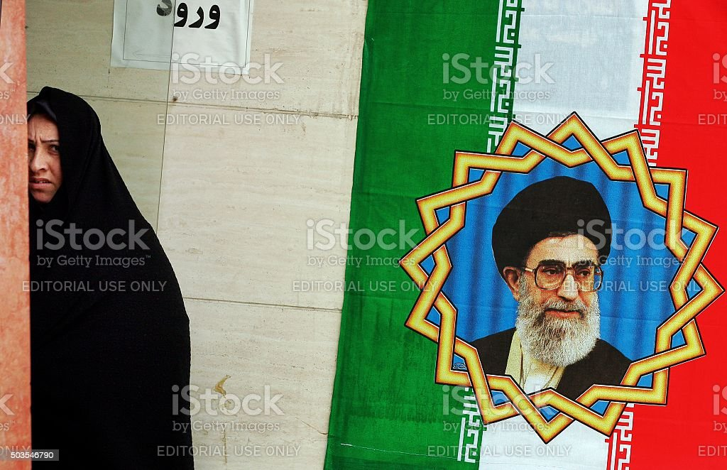 Tehran,Iran stock photo