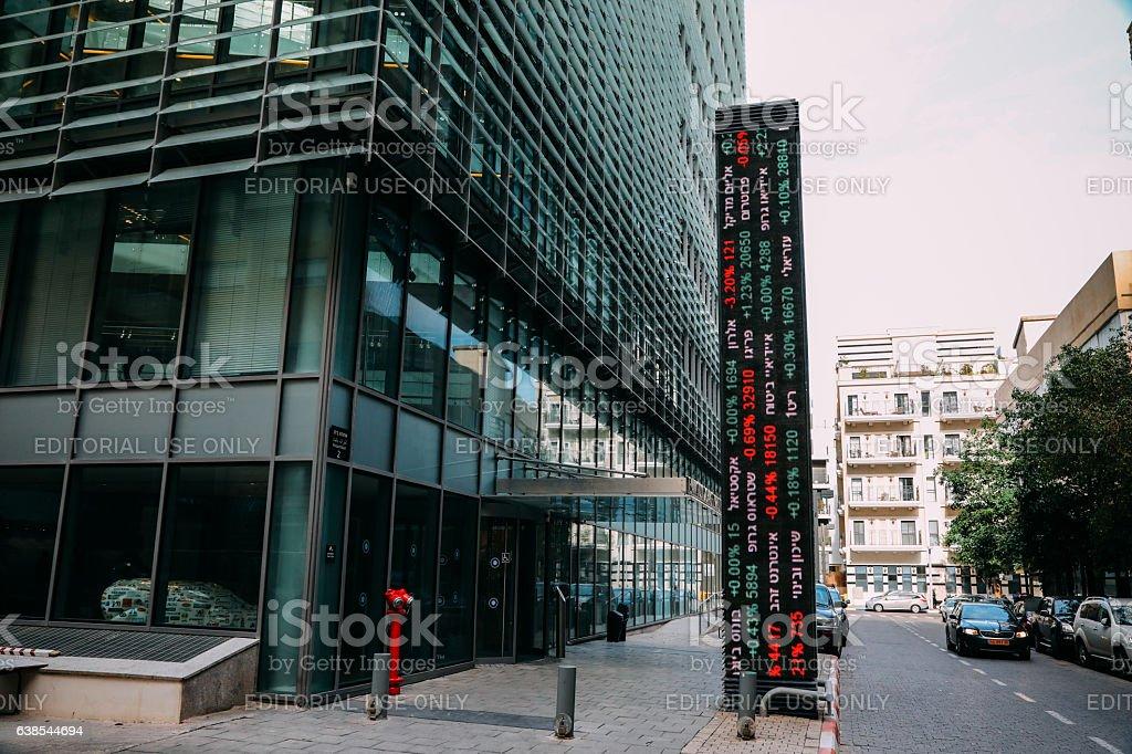 Tel Aviv Stock Exchange building Israel stock photo
