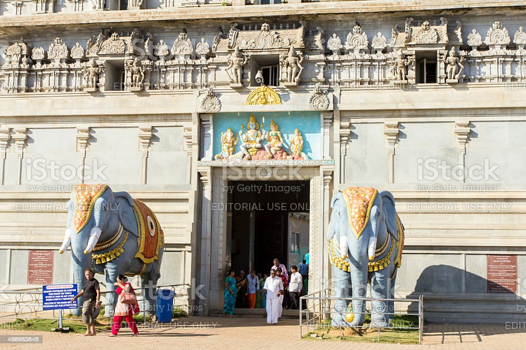 Temple entrance, Murudeshwar, Karnataka, India stock photo