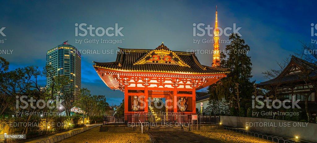 Temple gate and Tokyo Tower illuminated Zojo-ji Shiba Park Japan stock photo
