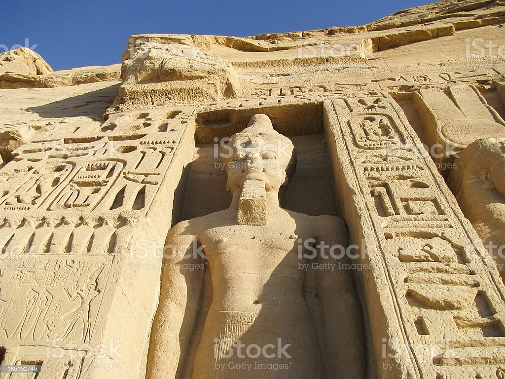 Temple in Abu Sibel royalty-free stock photo