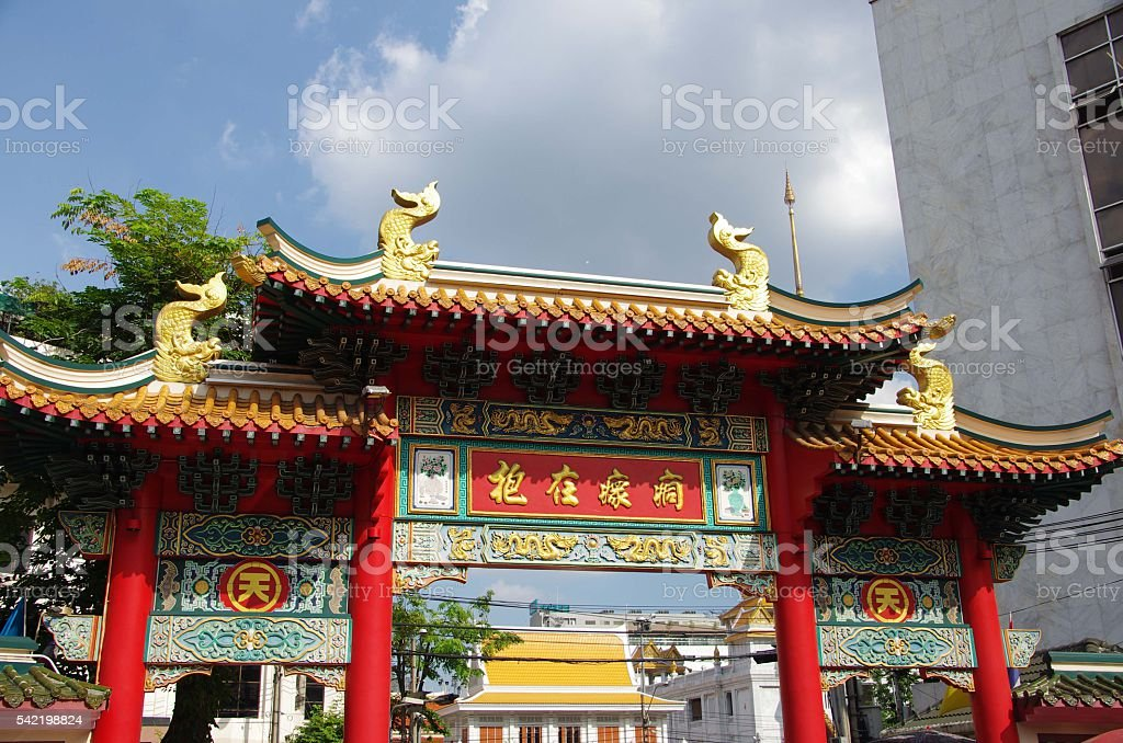 Temple in Bangkok, Thailand stock photo