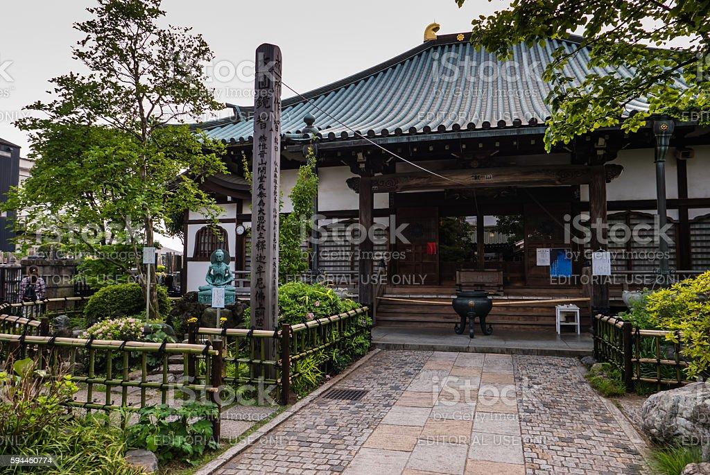 Temple in Kawagoe town stock photo