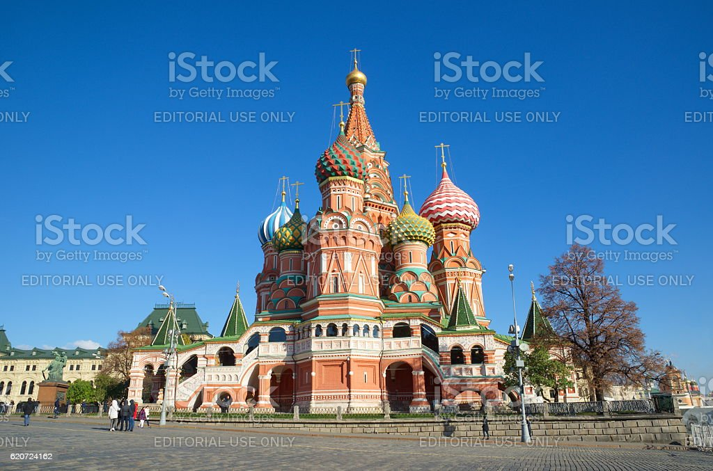 Temple of Basil the blessed in Moscow, Russia stock photo