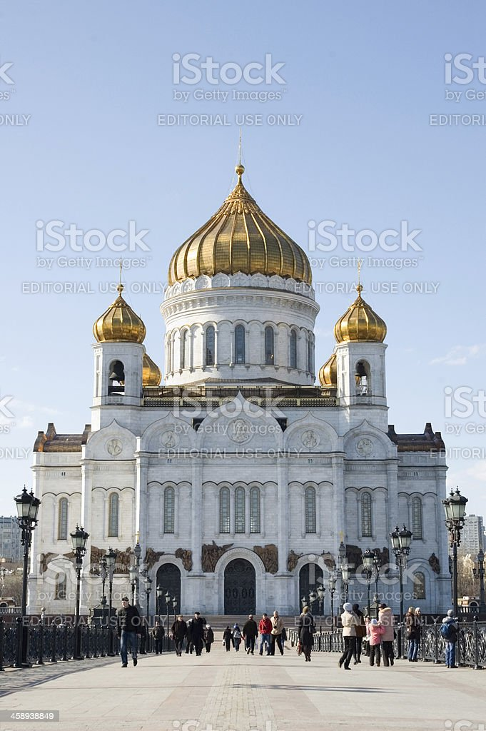 Temple of Christ the Saviour Moscow Russia royalty-free stock photo