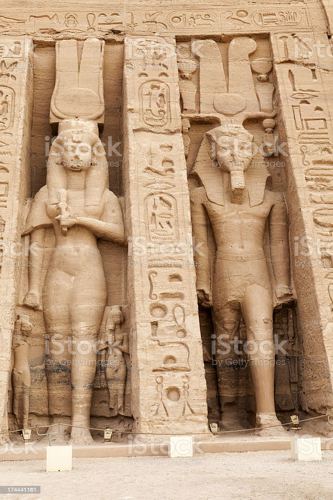 Temple of Hathor stock photo