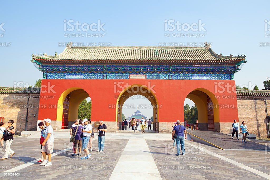 Temple of Heaven Park scenery stock photo