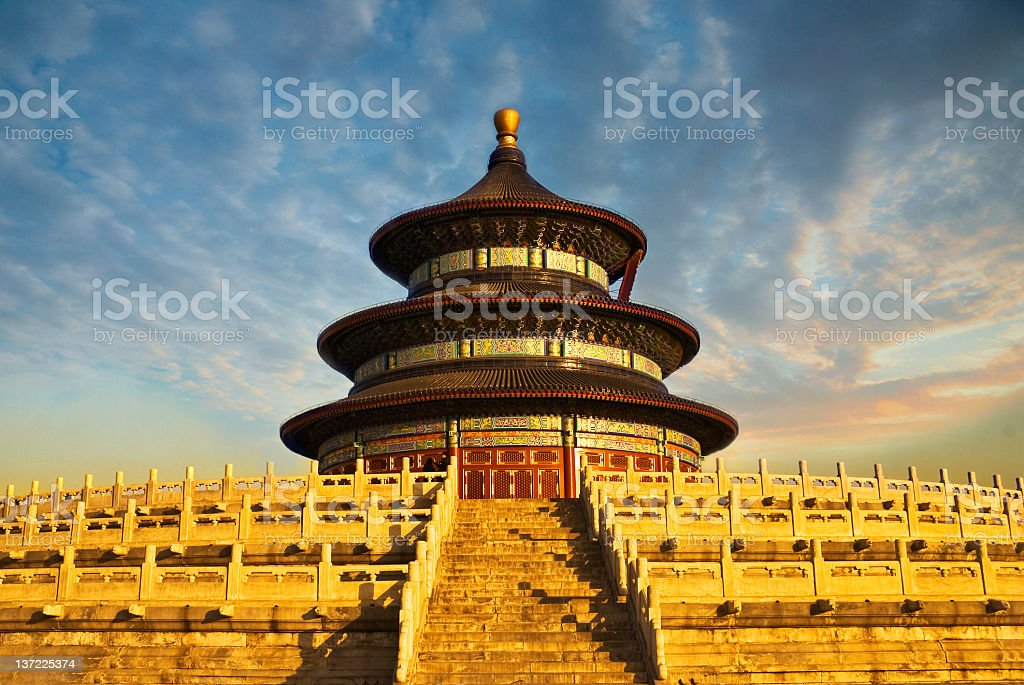 Temple of Heaven,Beijing china royalty-free stock photo