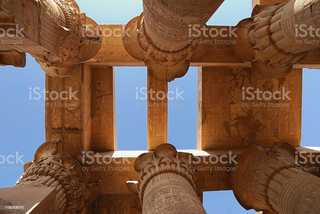 Temple of Horus stock photo