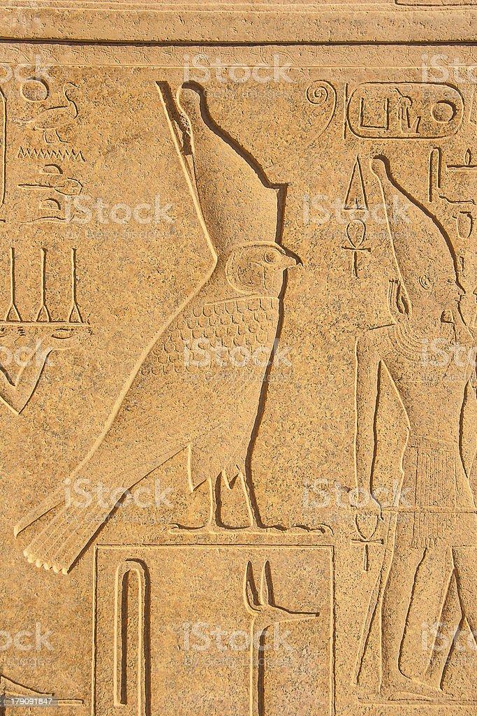 Temple of Karnak, Egypt - Exterior elements royalty-free stock photo