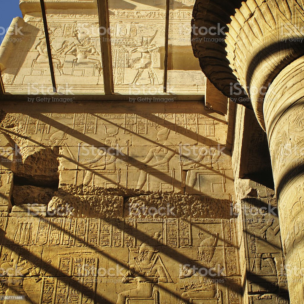 Temple of Philae - Aswan, Egypt stock photo