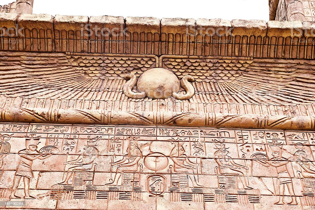 Temple of Philae royalty-free stock photo