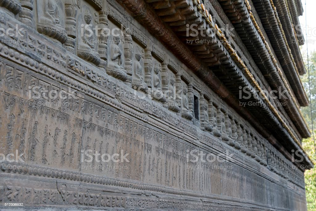 Temple of the Five Pagodas features - Hohhot, Inner Mongolia stock photo