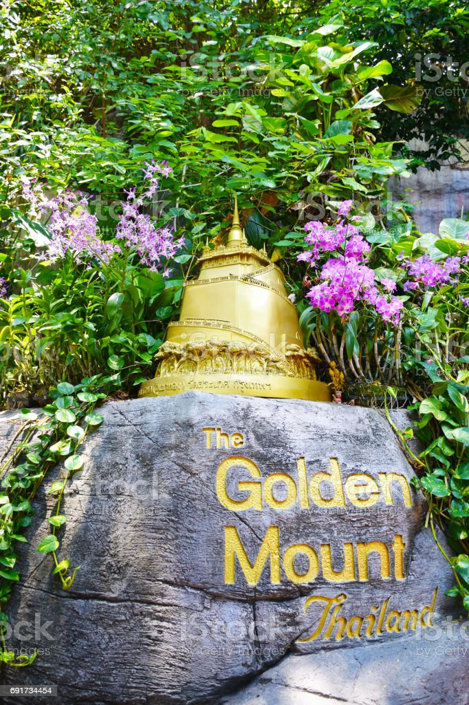 Temple of the Golden Mountain stock photo